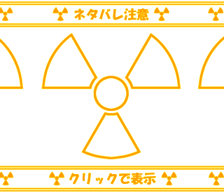 sakurako006